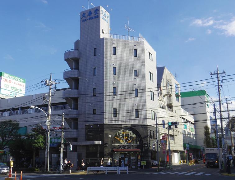 志村三丁目へ移転